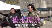 福田雄一执导《三国志新解》发布幕后特辑