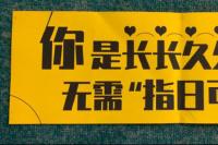 李易峰为全球应援会手写祝福:你是心心念念