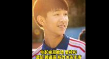 《再见吧!少年》曝光剧照 刘敏涛、荣梓杉等主演纷纷亮相