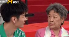 """""""角色没有大小""""! 老艺术家陶玉玲、于蓝曾为张一山当配角"""