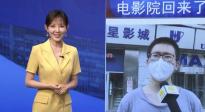 """""""加油!中国电影""""希望篇 江疏影体味""""沪漂族""""生活艰辛"""