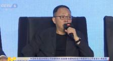 """第23届上影节开幕论坛 以""""全面奔小康,筑梦新时代""""为主题"""