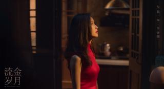 《流金岁月》全阵容剧照公布 倪妮刘诗诗侧颜绝美