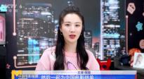 """""""加油!中国电影""""融媒体直播 最强阵容为中国电影带货"""