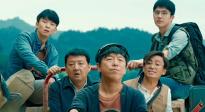 《我和我的家乡》首个单元预告片解读 陈思诚到底埋了多少梗?
