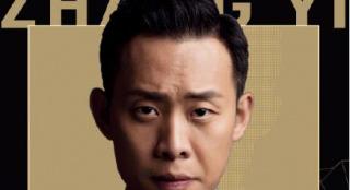 张译主演电影票房超百亿 是继吴京黄渤后第六位