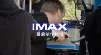 《信条》IMAX主创特辑