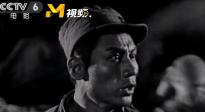 《光影里的抗戰》:游擊隊長李向陽是無數少年效仿的英雄形象
