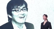 """日本最受欢迎男作家曾讨厌读书 新作被赞""""推理宇宙巅峰"""""""