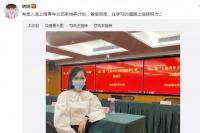 演员唐嫣晒出近照 入选上海青年文艺家培养计划