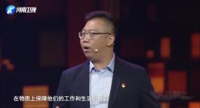 《底气》:刘嘉尧