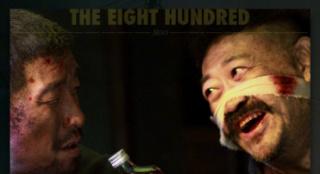管虎戰爭片《八佰》上映26天 內地票房突破27億