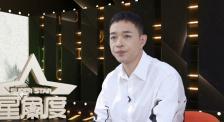 """董春輝:《號手就位》片場故事 帶你認識新角色""""易子夢"""""""