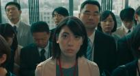 三吉彩花《与我跳舞》曝先导预告