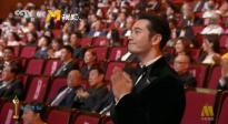 黄晓明获最佳男主角 感言:五位提名者都是最佳男主角!