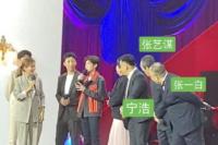 老父亲目光!王源出席《家乡》首映被导演们围观