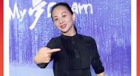 国家2020手语舞挑战来啦!跟邰丽华一起表白祖国