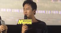 《我和我的家乡》映后见面会 邓超评价王源是非常成熟的演员