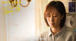 《再見吧!少年》催淚來襲 劉敏濤榮梓杉母子飆戲