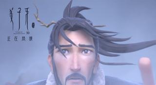 《姜子牙》發全人物解讀 用不同角度切入中國英雄