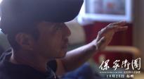 《保家卫国——抗美援朝光影纪实》张涵予配音特辑