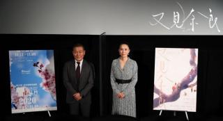 《又見奈良》東京電影節展映 河瀨直美國村隼現身