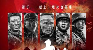 新片资讯《九条命》曝光终极预告 英雄先烈战斗至最后一刻