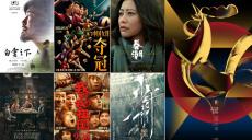 独家!最全的第33届中国电影金鸡奖提名解读