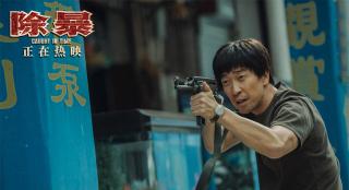 王千源主演警匪电影《除暴》公映 四大看点揭秘