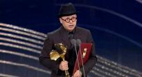 《掬水月在手》获金鸡奖最佳纪录科教片奖
