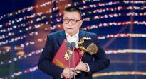 王瑞凭借《白云之下》获得最佳导演奖