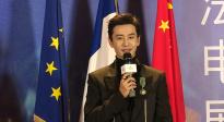 黄晓明被授予法兰西艺术与文学骑士勋章 深感肩上责任重大