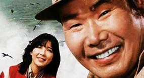 《寅次郎的故事系列一男人之苦》日本