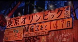 32年前《阿基拉》预言到东京奥运中止