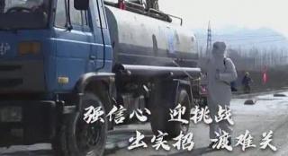 从今天起,河南新闻联播将推出《千方百计加油干》系列报道