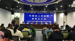河南:2020年全省城市、农村低保标准分别增长9.6%、10.4%