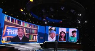 中国视听大数据晚间时段首播综艺节目收视综合分析(5月16日-5月22日)