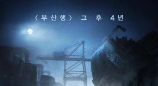 韩国7月电影一览