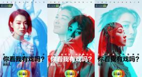 国内综艺快报:《演员请就位2》公布阵容,易烊千玺加盟《上线吧!华彩少年》