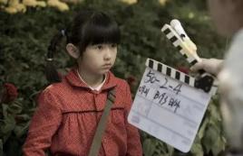 张子枫夏梦周奇焉栩嘉……这个班还有哪些明星?