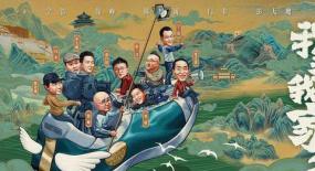 主题曲每个人都会唱,主演是中国喜剧天团,该片注定会成为爆款