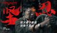 張譯和吳京主演,三大名導聯手,《八佰》后又一部戰爭大片來了