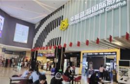 江苏乡镇影院建设观察:《我和我的家乡》国庆票房全国第一,乡镇影院渐成特色文化新标识