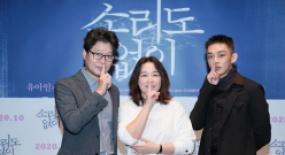 对于这部韩国犯罪电影,此时《无声》胜有声