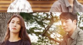 韓國11月電影一覽
