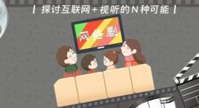 网络剧10月:全网上线27部,没话题没热度没爆款