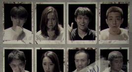短剧《深夜惊奇》发布演员招募海报