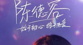 《我就是演员3》噱头十足!包贝尔、小沈阳PK一众选秀明星