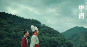 """紀錄片《中國》今日開播  打造""""長視頻""""影像通史"""