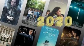 2020「網紅電影」年鑒